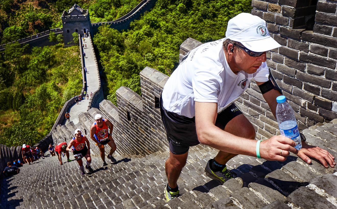 Great Wall Marathon Albatros Travel - Great wall marathon