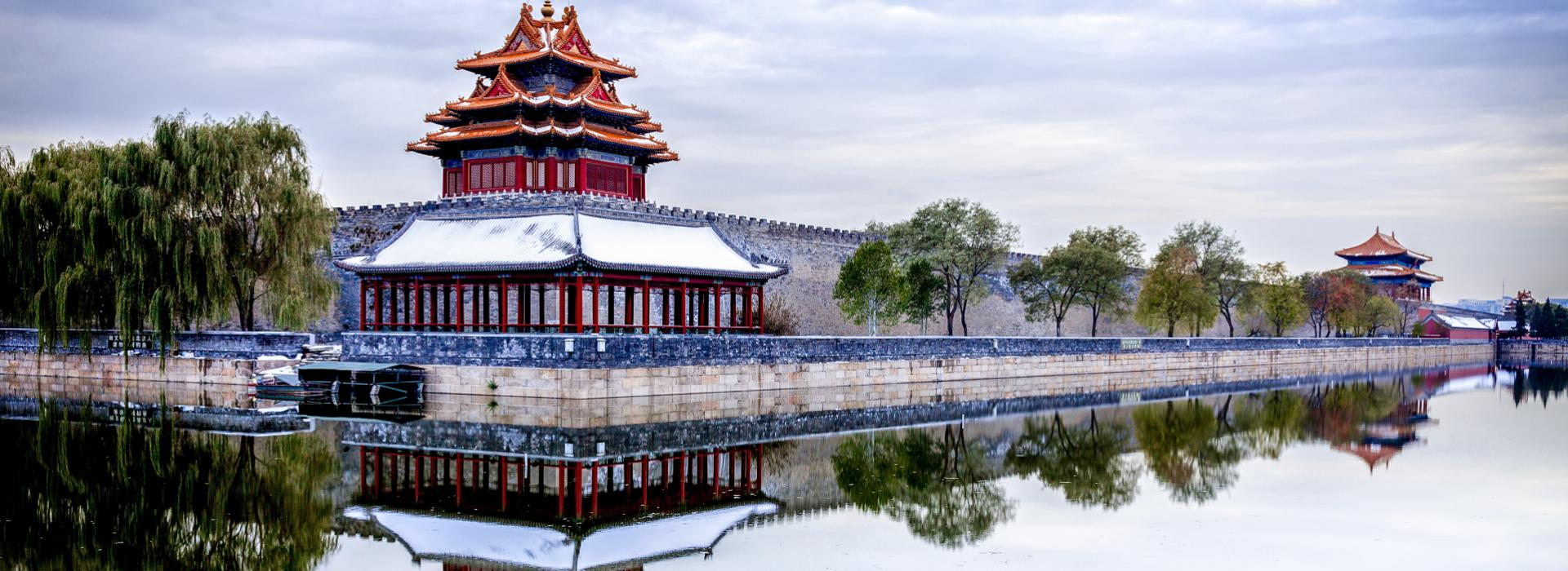 The Forbidden City during winter